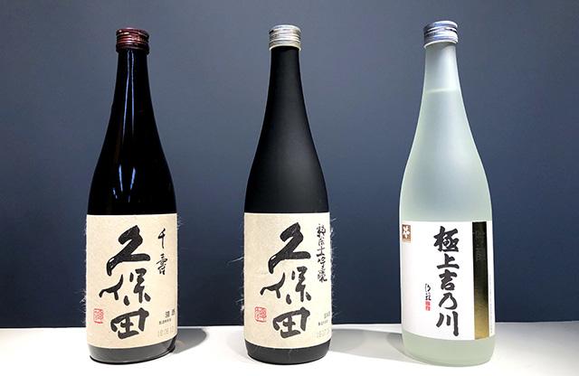 ビギナーの方におすすめの日本酒